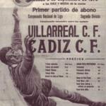 El debut del Villarreal en Segunda (1970)