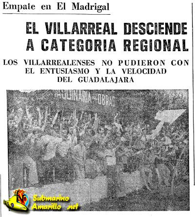 El triste descenso a preferente del Villarreal CF