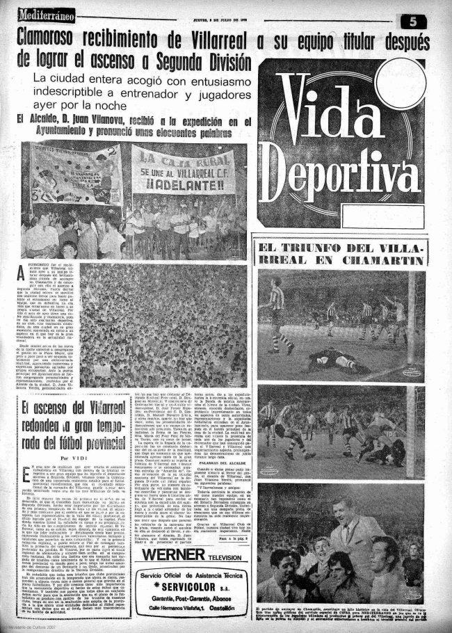 recibimiento al villarreal ascenso 70 mediterraneo 650x910 - Un 7 de Julio, fecha del primer ascenso a Segunda del Villarreal CF