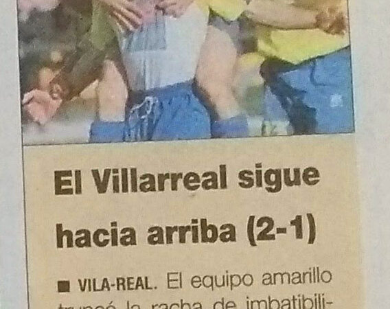 El Villarreal un 12 de abril