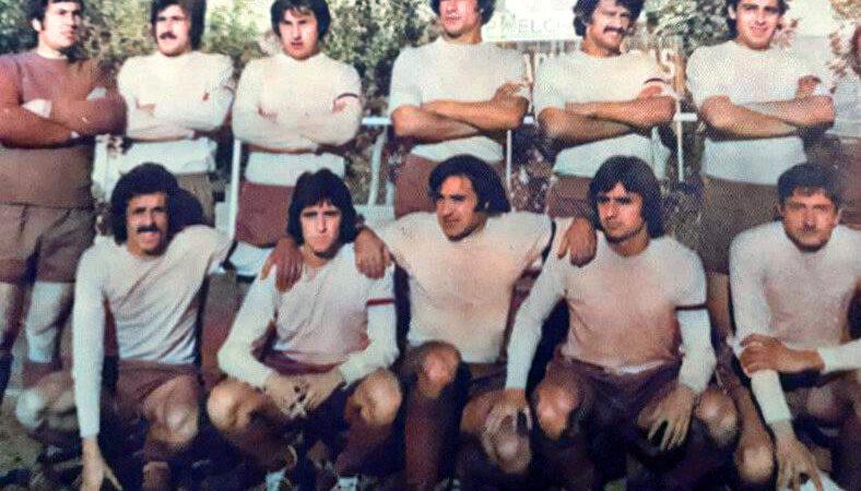 Cuando David Vidal jugó en el Villarreal