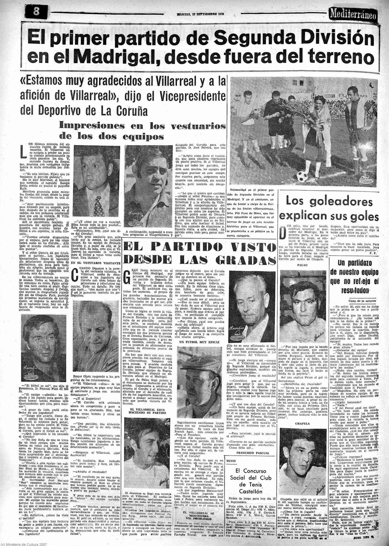 El Villarreal un 13 de septiembre